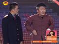 李锐、田源、杜海涛小品《湘当精彩的一天》 2014湖南卫视春晚