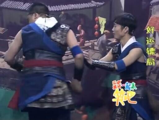 """20141124期《一起来笑吧》 """"活宝三人组""""联手惹毛经纪人"""