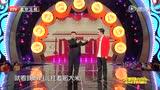 2015北京卫视元宵晚会 李菁、何云伟相声《咱有责任》