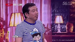 2015喜剧班的春天 潘斌龙小品《好尴尬之强吻》