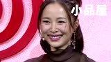 2017湖南卫视春晚小品 陈乔恩\宋小宝小品搞笑大全《送鸡汤》