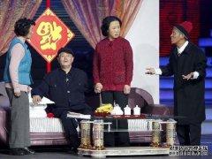 金沙娱乐金沙网址全集高清《相亲2》 2012辽宁春晚