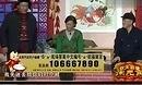 赵海燕、赵本山小品全集高清《中奖了》 2013年辽宁春晚