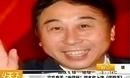 2013央视春晚 冯巩、郭冬临、闫学晶小品《搭把手不孤独》