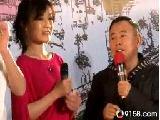 2013辽宁春晚 潘长江 阎学晶 姚军小品《老婆向前冲》