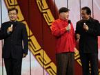 2013湖南春晚 赵卫国、黄荣、大兵小品《向领导汇报》
