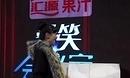 2013湖南卫视元宵喜乐会 张一鸣 肖旭小品《失恋的烦恼》