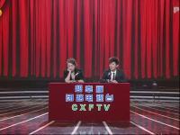 2013湖南卫视元宵晚会 何炅 马丽小品《超幸福系列之我只在乎你》
