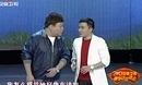 2013安徽卫视春节联欢晚会 周群 阿进 刘刚 刘杨波《相亲3》