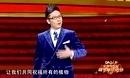 2013北京卫视春晚 吴大维 林志玲 李鸣宇相声《北京好青年》