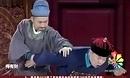 2013东方卫视春节联欢晚会 姜超 薛佳凝《培训 你怎么看》