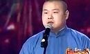 2013河北卫视春节联欢晚会 岳云鹏 孙越对口相声《杂学唱》
