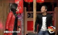 2013本山带谁上春晚 赵海燕 宋小宝小品《干哈呢》