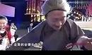 2013湖北卫视春节联欢晚会 唐鉴军 王小华《二人转》