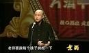 2011北京卫视春晚 方清平单口相声《北京的我》