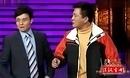 2011北京卫视春晚 李伟健 武宾相声《老板与员工》