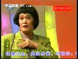 赵本山、范伟经典小品搞笑大全《乱收费》 1994年作品