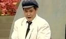 1992年央视春晚 赵本山、黄晓娟小品《我想有个家》