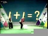 赵本山、李静早期经典小品《1+1=?》