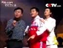 赵本山、范伟小品搞笑大全《演员的烦恼》 1993年作品