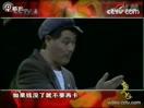 1994年赵本山、黄宏、郭达、蔡明合作超经典小品《捐献》