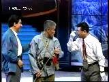 赵本山、范伟小品搞笑大全《三鞭子》 1996年央视春晚