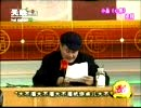高伟、高秀敏、赵本山小品全集高清《心病》 2003年央视春晚