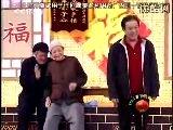 宋丹丹、赵本山小品全集高清《策划》 2007年央视春晚