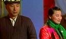 1988年央视春晚 陈佩斯、小香玉金沙网址《狗娃与黑妞》