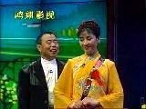 1996年潘长江、阎淑萍小品《迎亲》