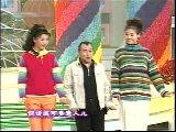 2001年央视春晚 潘长江、黄晓娟小品《三号楼长》