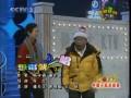 2006年辽视春晚 潘长江、黄晓娟、王冠小品《想唱就唱》