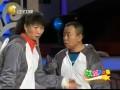2010年辽视春晚 潘长江、阎学晶小品《童话》
