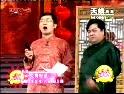2007年央视春晚 大兵、李金斗、赵卫国相声《免费电话》
