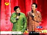 2011湖南卫视小年夜春晚 大兵、赵卫国相声《蚊如其人》