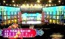 2012湖南卫视春节联欢晚会 开心麻花澳门金沙《落叶归根》