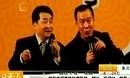 2011央视春晚 姜昆、周炜、李伟健群口相声《专家指导》