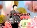 1992央视春节联欢晚会 巩汉林、赵丽蓉早期小品《妈妈的今天》