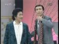 1995央视春节联欢晚会 赵丽蓉、巩汉林小品《如此包装》