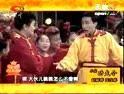 1998春节联欢晚会 赵丽蓉、巩汉林经典搞笑小品《功夫令》