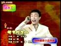 2004央视春晚 巩汉林、柏青、韩再芬小品《我们都是外乡人》