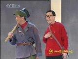 2005央视春节联欢晚会 黄宏、巩汉林、林永健小品《装修》