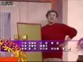 2008央视春节联欢晚会 黄宏、林永健、 巩汉林、董卿小品《开锁》