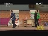 2013年公安部春晚 金玉婷、李伟建、孙静、刘鉴小品《民警祥子》