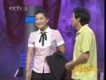 潘斌龙、贾玲、王新爆笑小品《求婚记》