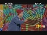 2013年六一晚会 宋小宝、丫蛋合作小品《演出》