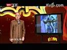20120505期《脱口而出》 方清平单口《北京的篮球热》