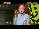 20120615《脱口而出》 方清平单口相声《舌尖上的中国》
