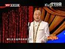 20130419《脱口而出》 方清平单口相声:小方相亲记(上)
