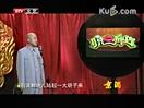 20120824《脱口而出》 方清平单口相声:中国的情人节七夕